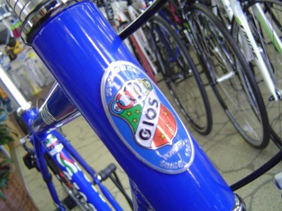 ... 自転車屋 | 浜松市 | 中区 | 静岡