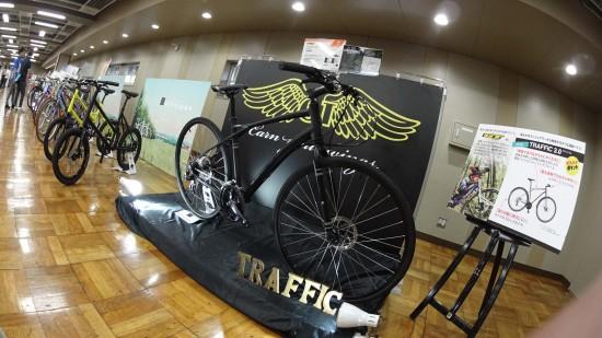 浜松店 | 自転車屋 | 浜松 ...